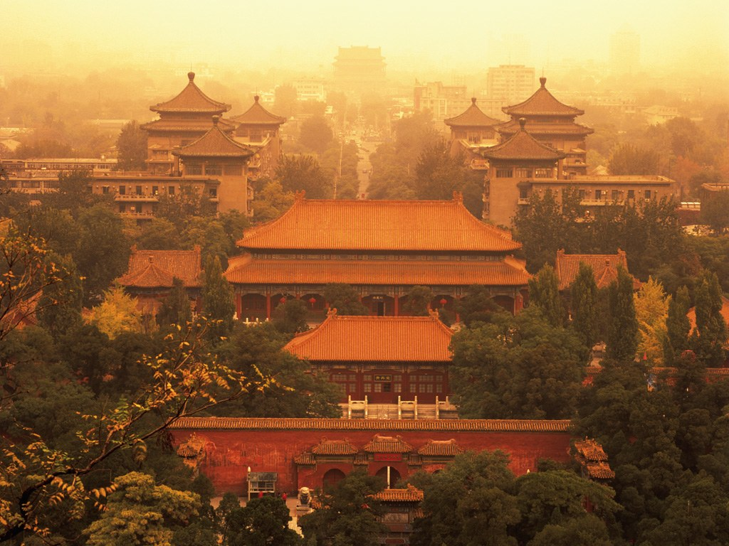 forbidden city 1629817099898