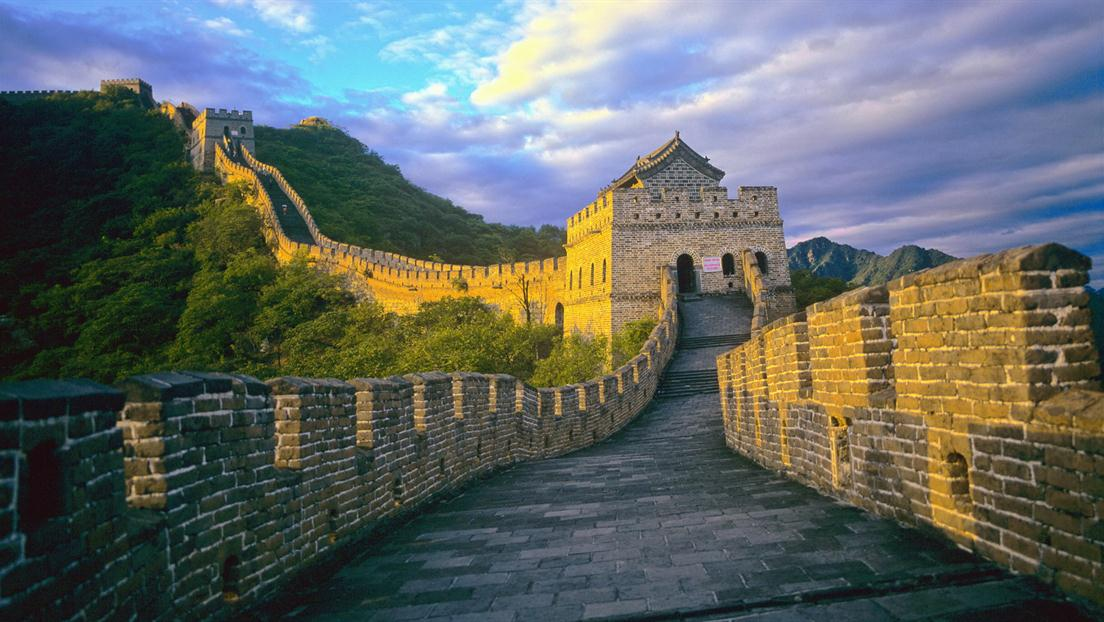 great wall 019720297398