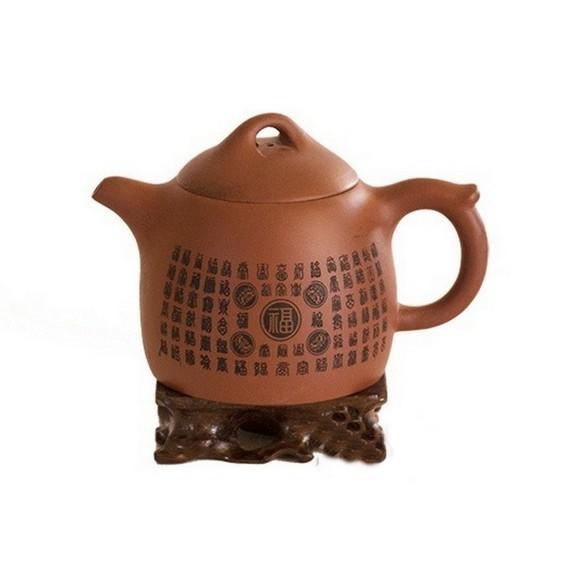 Чайник из Исинской глины «Сто видов счастья», 350 мл